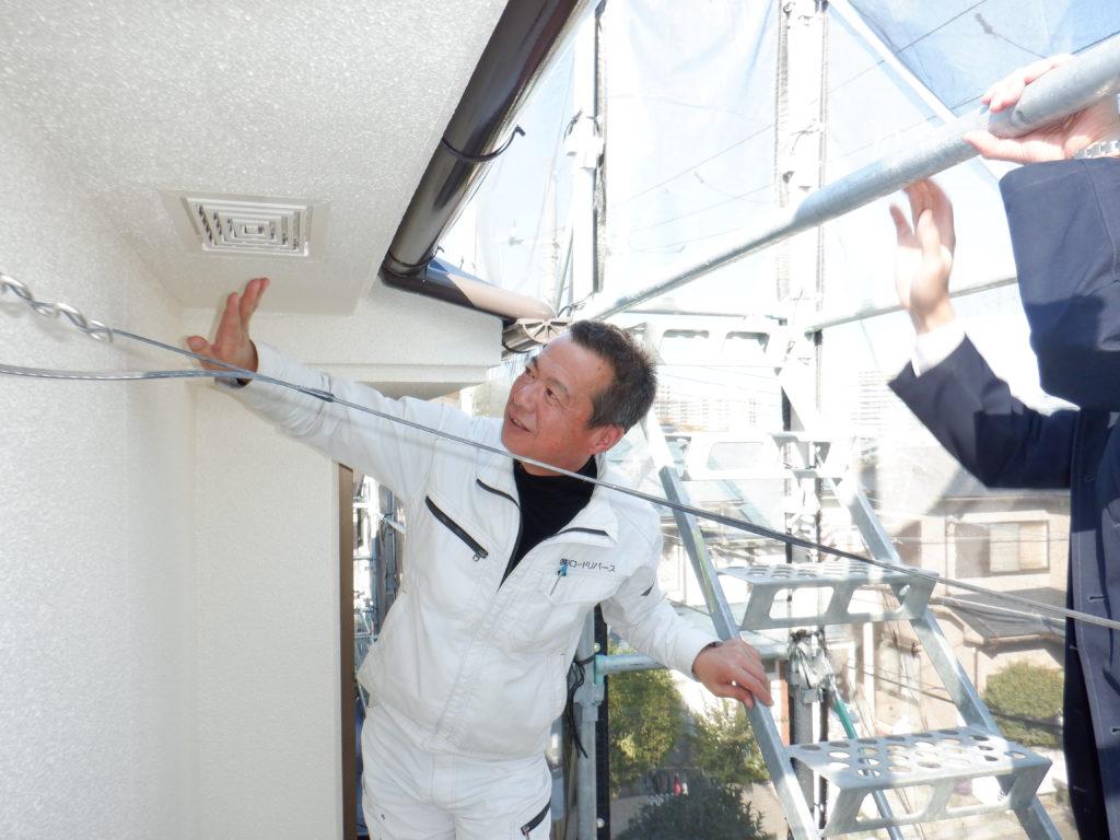 外壁塗装・屋根塗装専門店ロードリバース2505