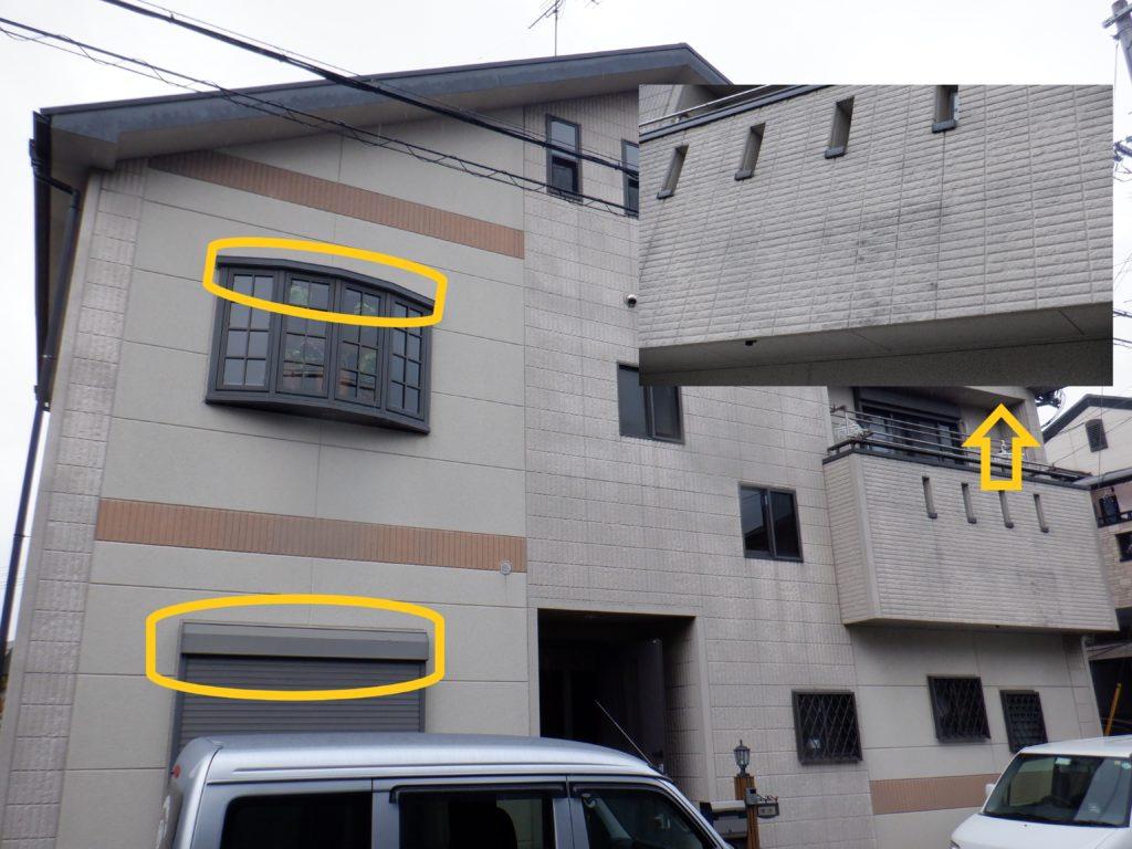 外壁塗装・屋根塗装専門店ロードリバース2464