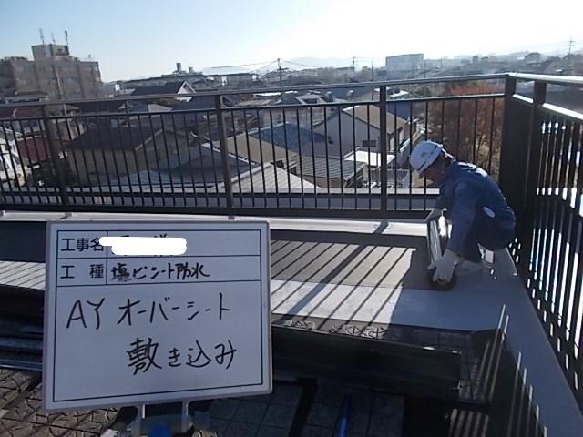 和泉市・泉大津市の外壁塗装・屋根塗装専門店ロードリバース2713