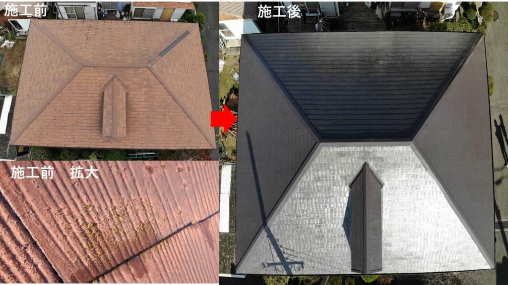 和泉市・泉大津市の外壁塗装・屋根塗装専門店ロードリバース2642