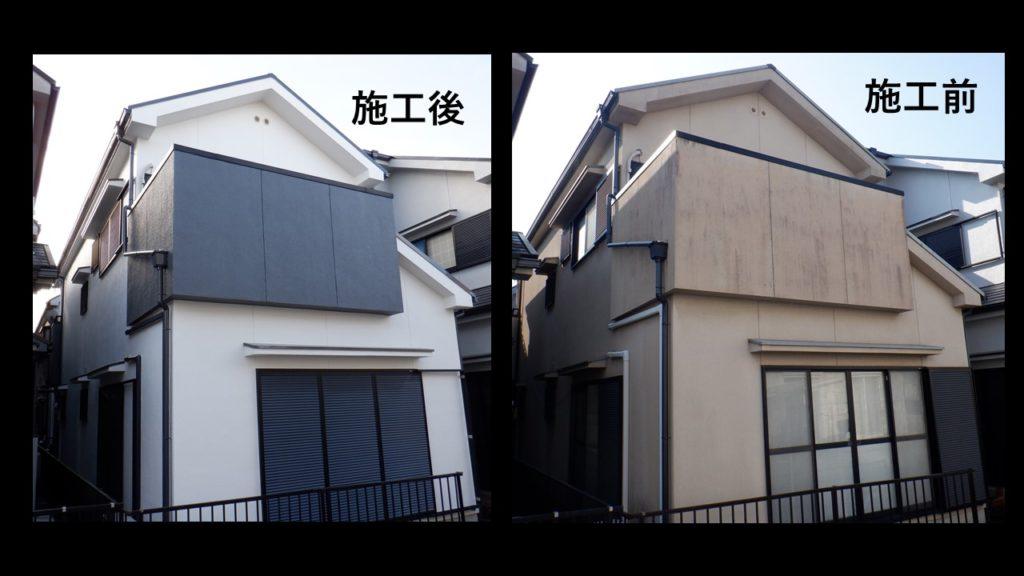 和泉市・泉大津市の外壁塗装・屋根塗装専門店ロードリバース2732