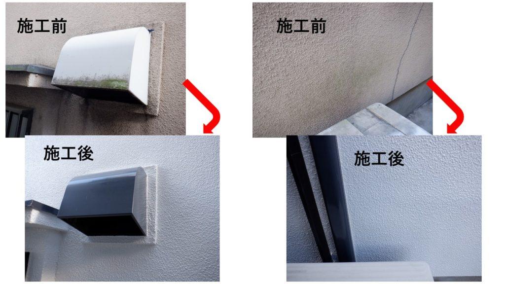 和泉市・泉大津市の外壁塗装・屋根塗装専門店ロードリバース2736