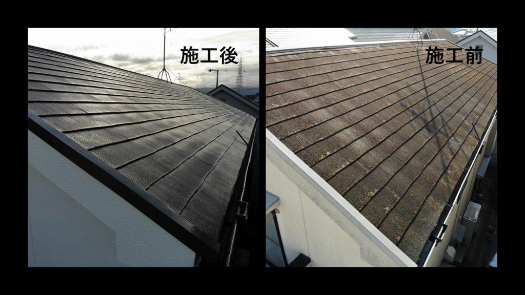 和泉市・泉大津市の外壁塗装・屋根塗装専門店ロードリバース2733