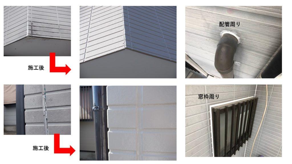 和泉市・泉大津市の外壁塗装・屋根塗装専門店ロードリバース2652