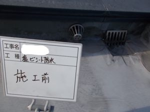 和泉市・泉大津市の外壁塗装・屋根塗装専門店ロードリバース2703