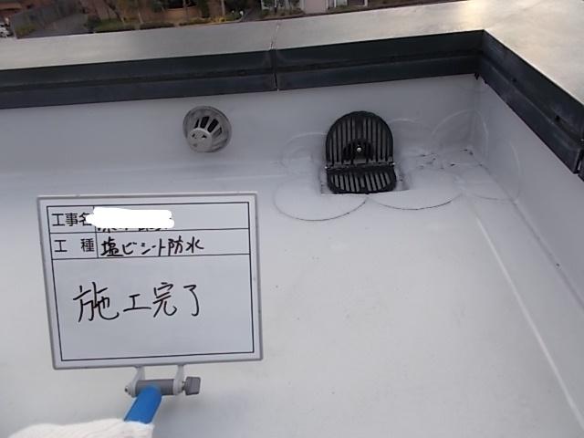 和泉市・泉大津市の外壁塗装・屋根塗装専門店ロードリバース2714