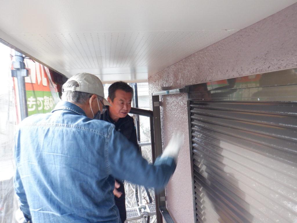 外壁塗装・屋根塗装専門店ロードリバース2581