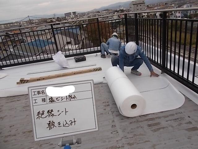 和泉市・泉大津市の外壁塗装・屋根塗装専門店ロードリバース2705