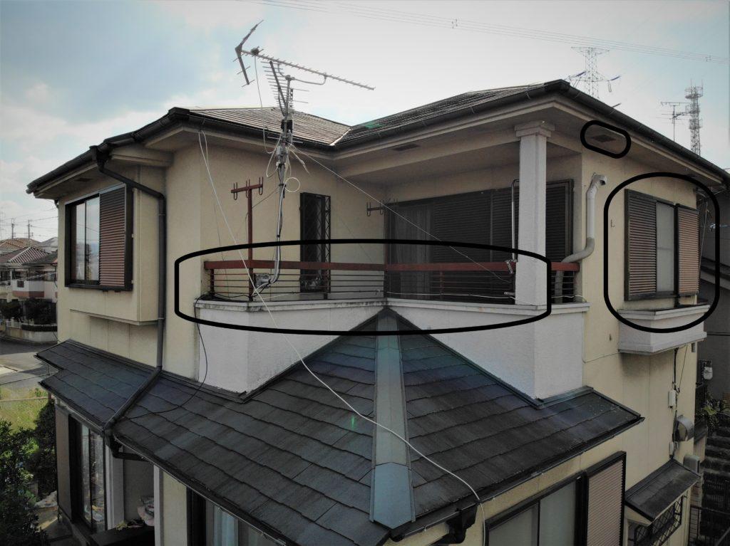 和泉市・泉大津市の事例 外壁塗装の鉄製付帯部分