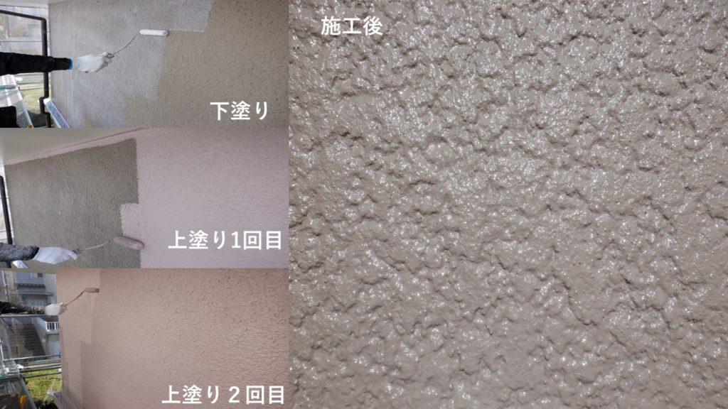 和泉市・泉大津市の外壁塗装・屋根塗装専門店ロードリバース2643