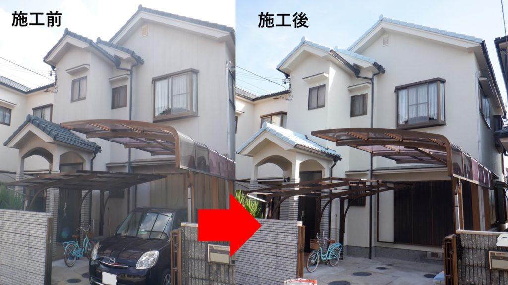 和泉市・泉大津市 外壁塗装・屋根塗装専門店ロードリバース2631
