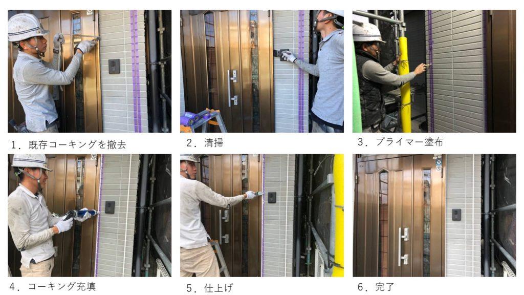和泉市・泉大津市の外壁塗装・屋根塗装専門店ロードリバース2651