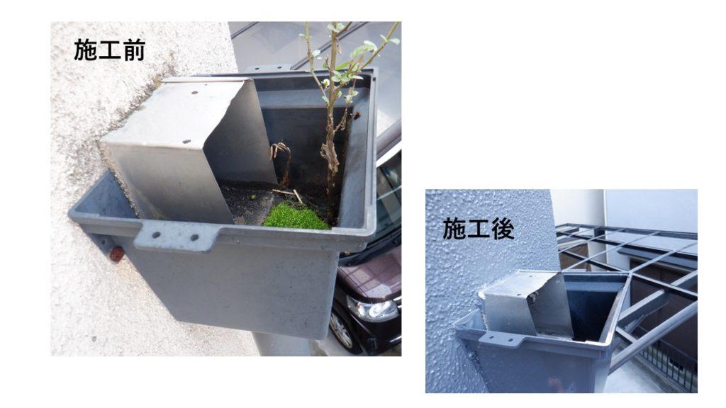和泉市・泉大津市の外壁塗装・屋根塗装専門店ロードリバース2738