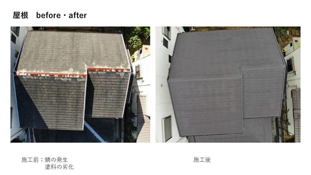 和泉市・泉大津市の外壁塗装・屋根塗装専門店ロードリバース2852