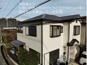 岸和田市I様邸外壁塗装・屋根塗装工事