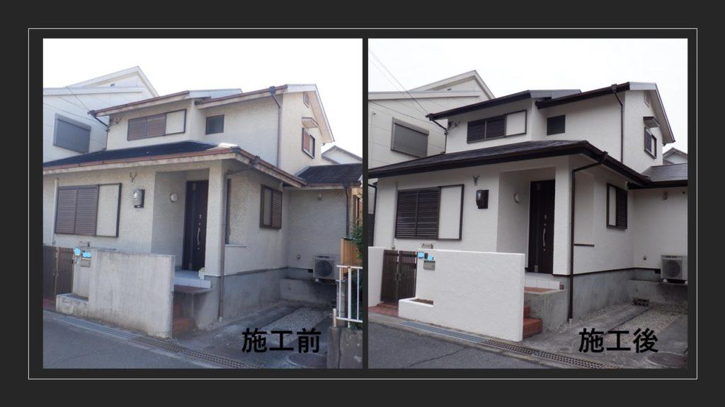 和泉市・泉大津市の外壁塗装・屋根塗装専門店ロードリバース2794