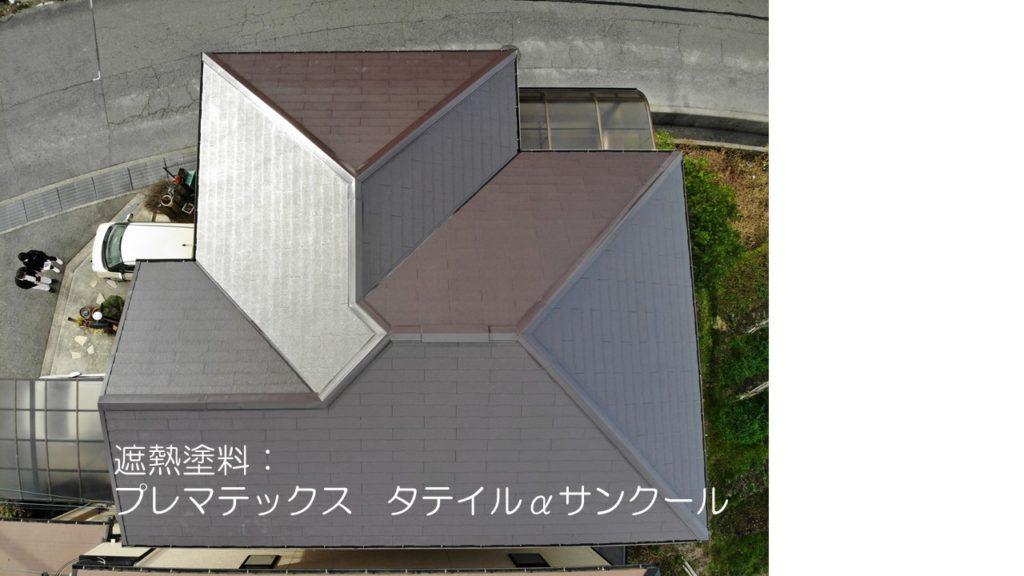 和泉市・泉大津市の外壁塗装・屋根塗装専門店ロードリバース2819