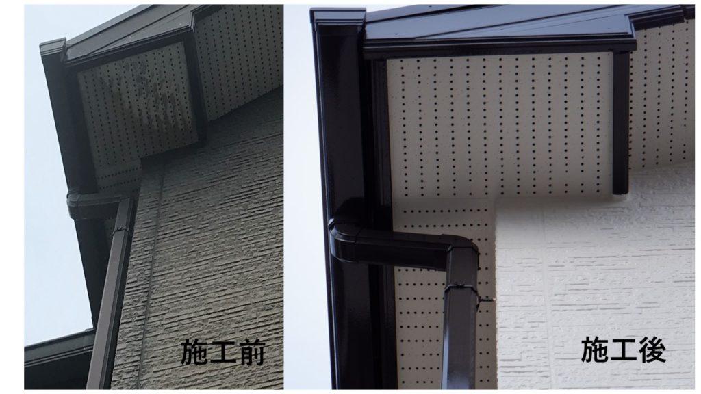 和泉市・泉大津市の外壁塗装・屋根塗装専門店ロードリバース2840