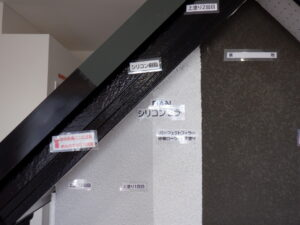 和泉市・泉大津市の外壁塗装・屋根塗装専門店ロードリバース2931