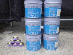 和泉市・泉大津市の外壁塗装・屋根塗装専門店ロードリバース2892