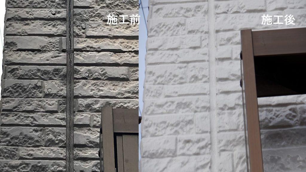 和泉市・泉大津市の外壁塗装・屋根塗装専門店ロードリバース2780