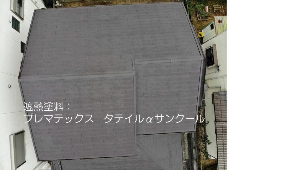 和泉市・泉大津市の外壁塗装・屋根塗装専門店ロードリバース2821