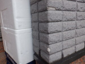 和泉市・泉大津市の外壁塗装・屋根塗装専門店ロードリバース3152
