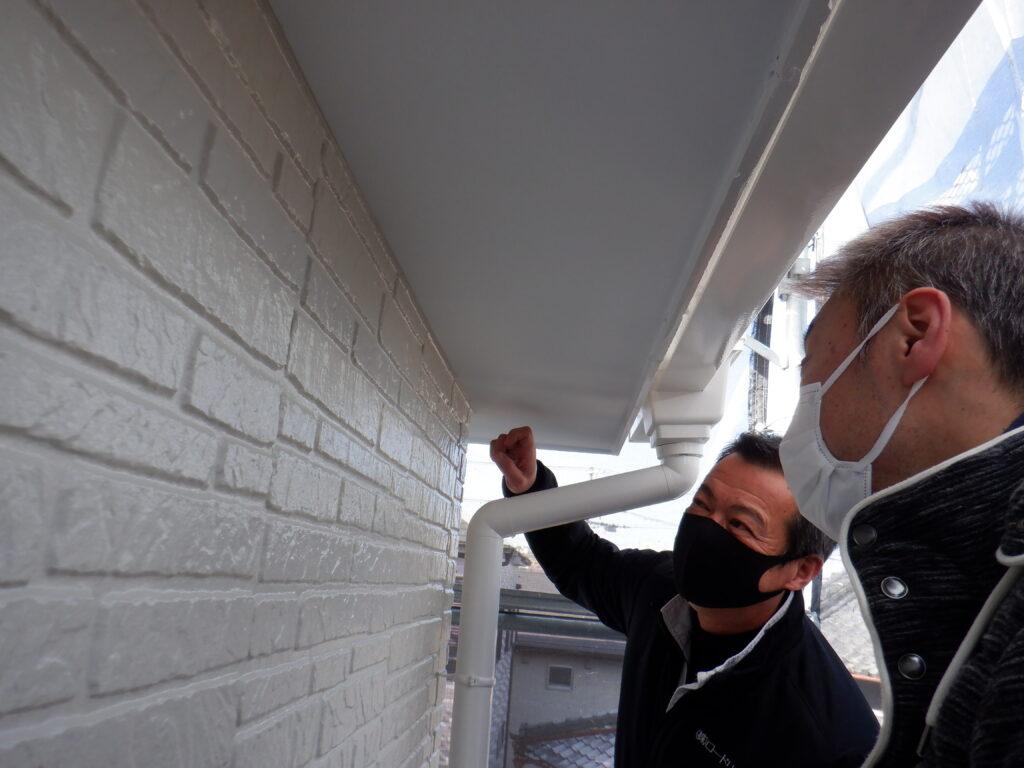和泉市・泉大津市の外壁塗装・屋根塗装専門店ロードリバース3005