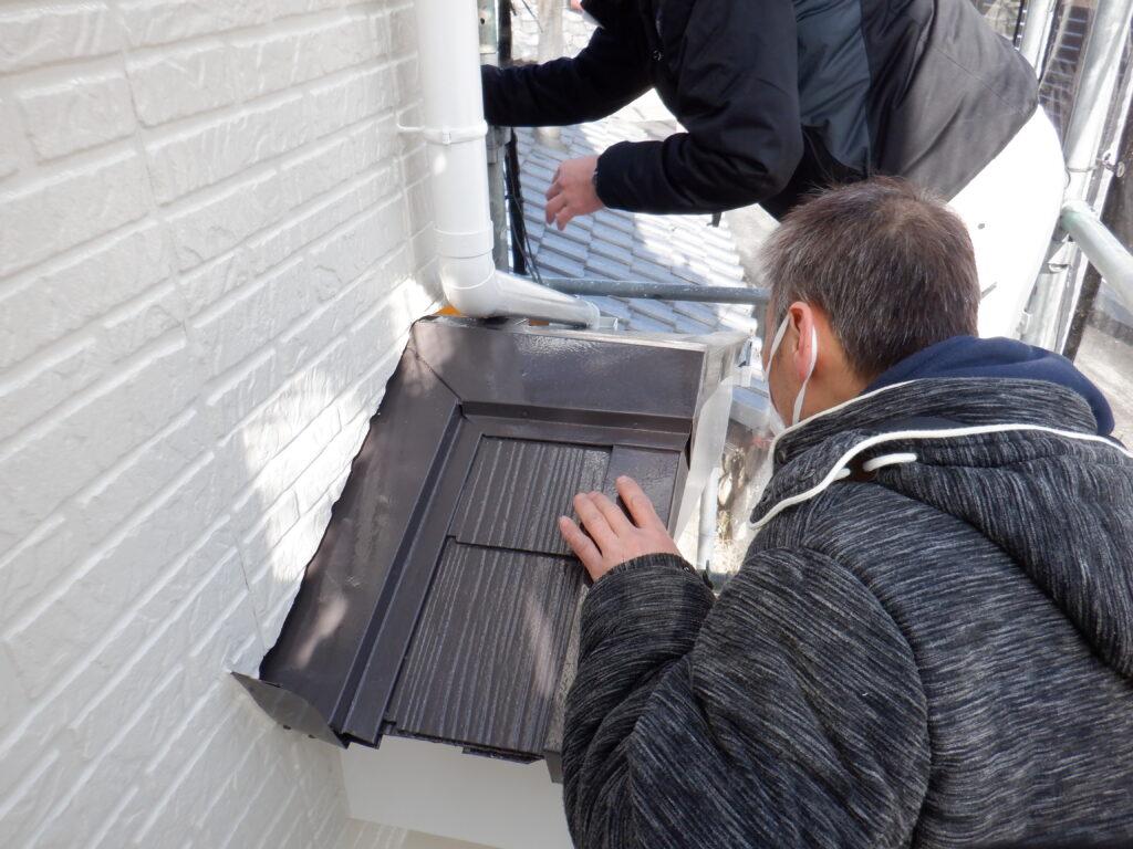 和泉市・泉大津市の外壁塗装・屋根塗装専門店ロードリバース3009