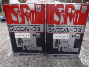和泉市・泉大津市の外壁塗装・屋根塗装専門店ロードリバース29405