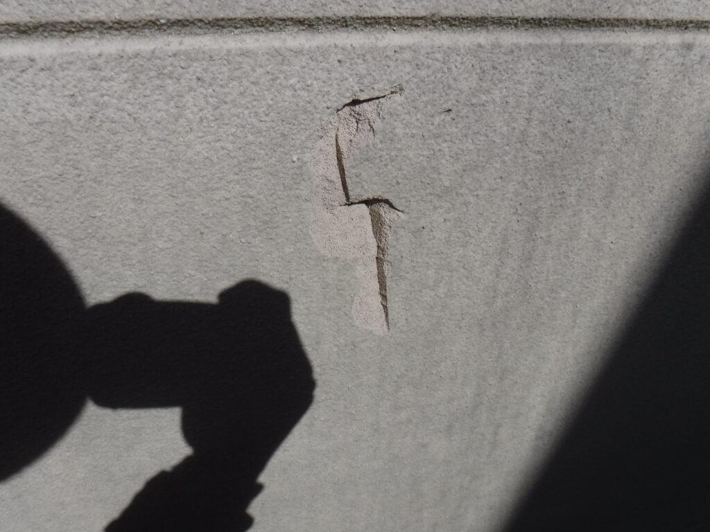 和泉市・泉大津市の外壁塗装・屋根塗装専門店ロードリバース3016