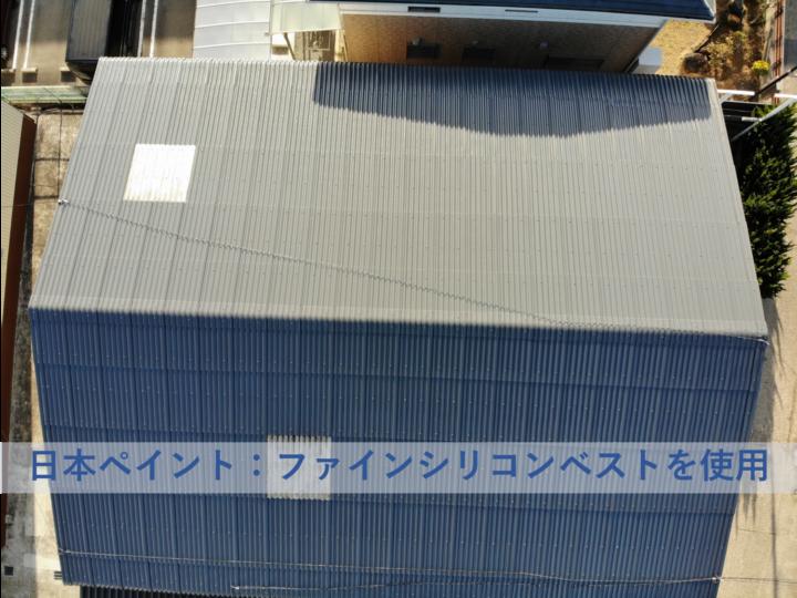 和泉市U様倉庫屋根塗装工事