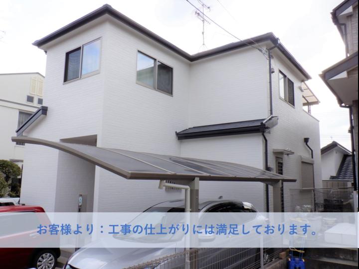 堺市南区K様邸外壁塗装・屋根塗装工事