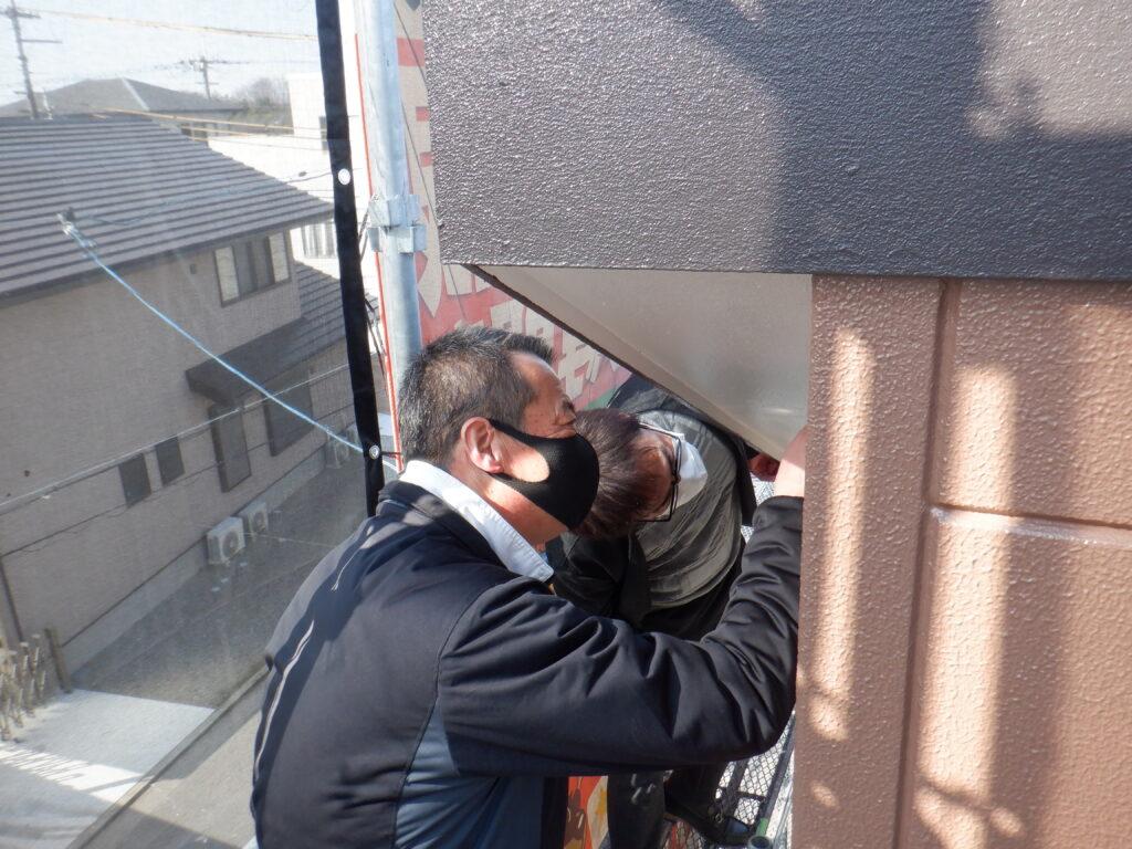 和泉市・泉大津市の外壁塗装・屋根塗装専門店ロードリバース3238