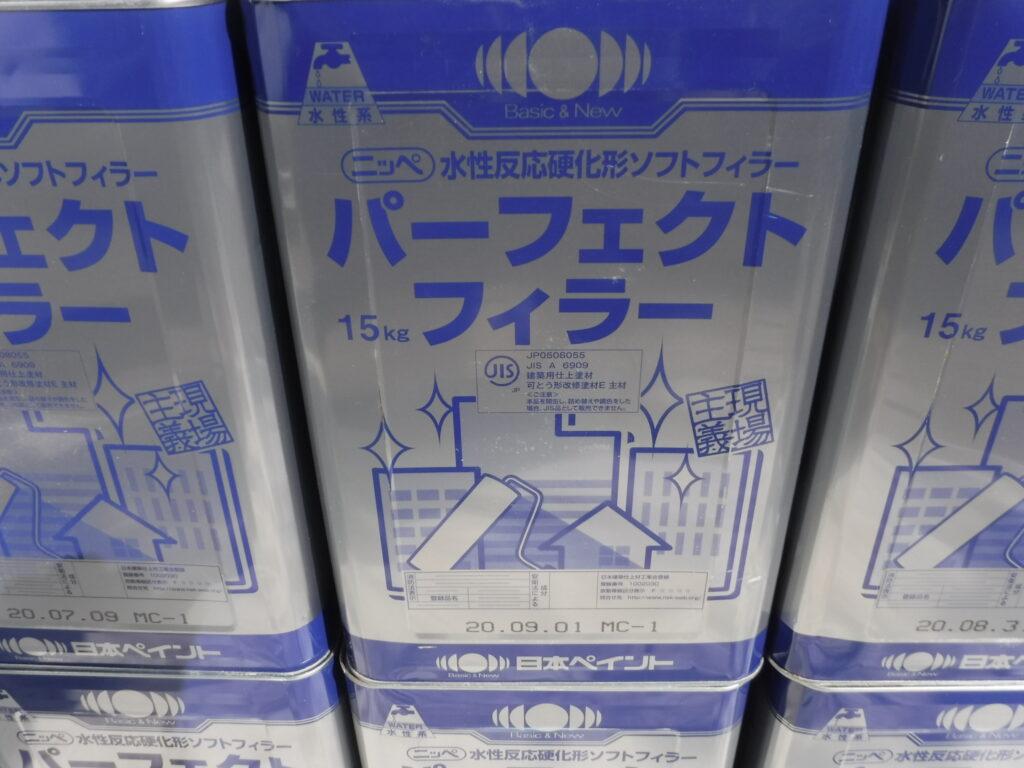 和泉市・泉大津市の外壁塗装・屋根塗装専門店ロードリバース3277