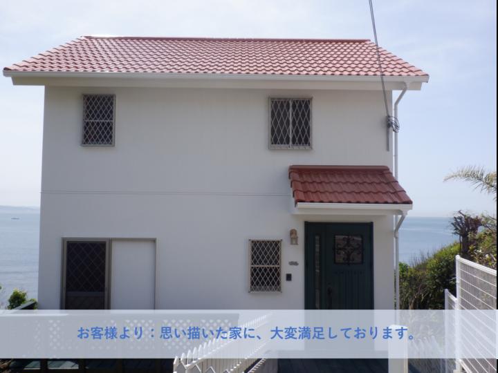 和歌山市M様邸外壁塗装・屋根塗装工事 2021年5月