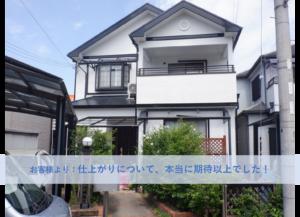 岸和田市O様邸外壁塗装・屋根塗装工事 2021年6月