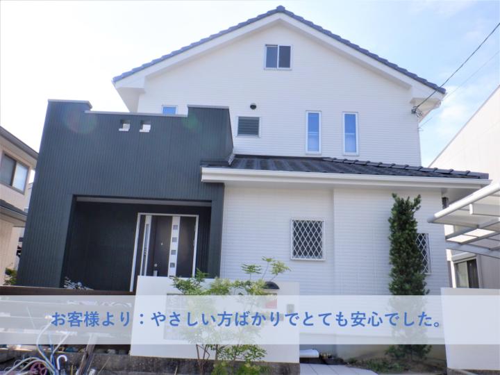 貝塚市H様邸外壁塗装工事 2021年8月