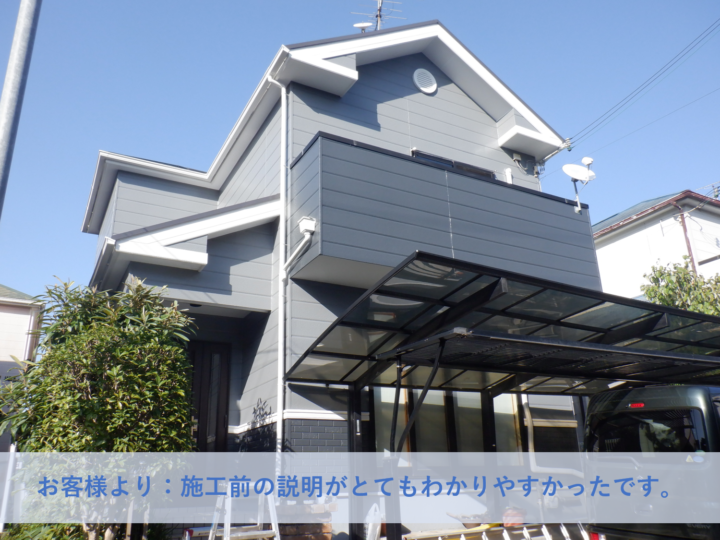 岸和田市H様邸外壁塗装・屋根塗装工事 2021年10月