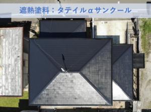 和泉市H様邸屋根塗装工事
