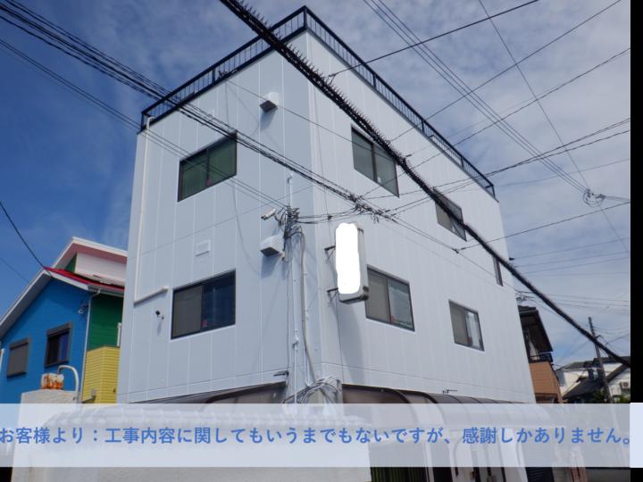 岸和田市K様邸外壁塗装工事 2021年9月